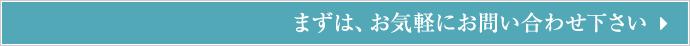 20160121top_44